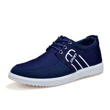 2016 new summer breathable shoes men's casual shoes men Non-slip Korean fashion tourism man shoes