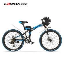K660D мощный E велосипед, 500/240 Вт мотор, полная подвеска высокоуглеродистой стальной каркас, складной электровелосипед, дисковый тормоз.