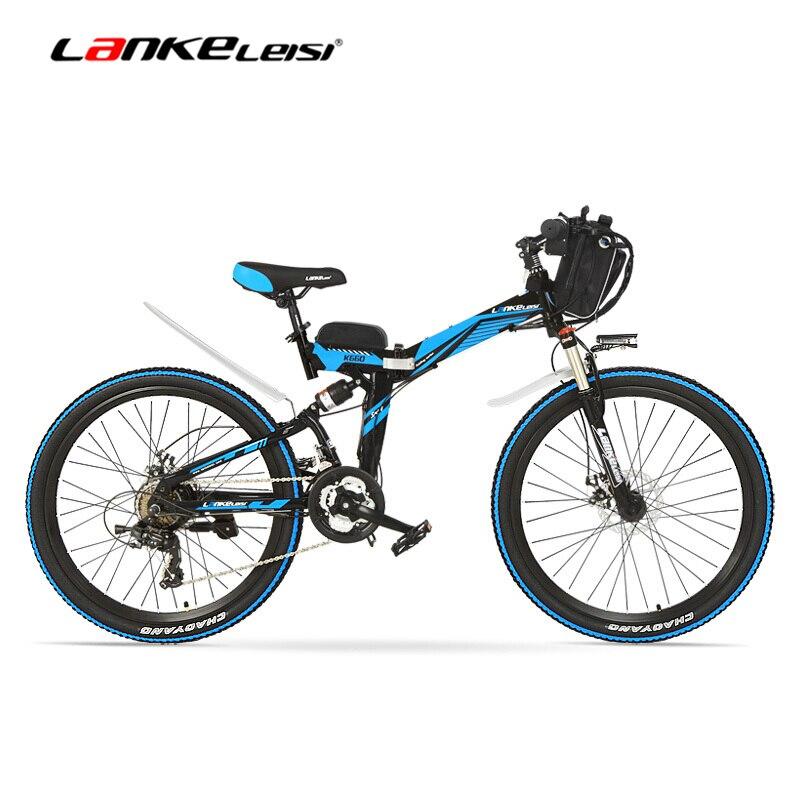 K660D puissant E Bike, moteur 500/240 W, cadre en acier à haute teneur en carbone à Suspension complète, vélo électrique pliant, frein à disque.