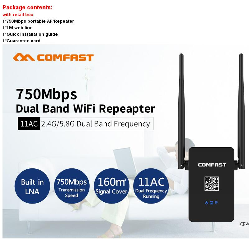 5pcs New CF-WR750AC-V2 Wifi Repeater 2.4G/5.8G Dual Band extender antenna 750Mbps 802.11AC wifi Router Amplifier Wi-fi Roteador