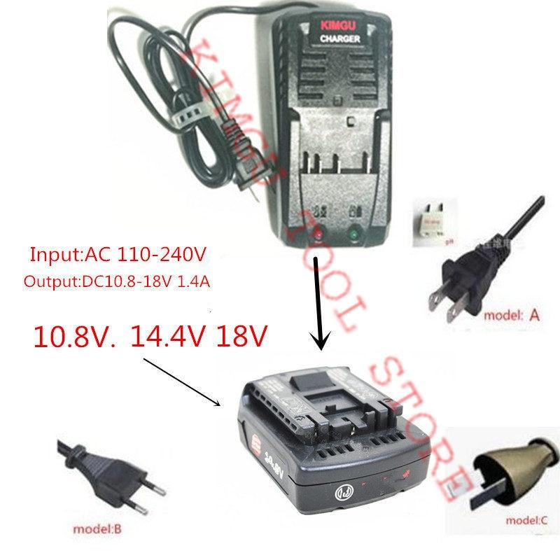 KIMGU Charger For Bosch 10.8V 14.4V 18V Charger AL1860CV AL1814CV AL1820CV Li-ion Battery BC660 BAT609 BAT609G BAT618 Charger