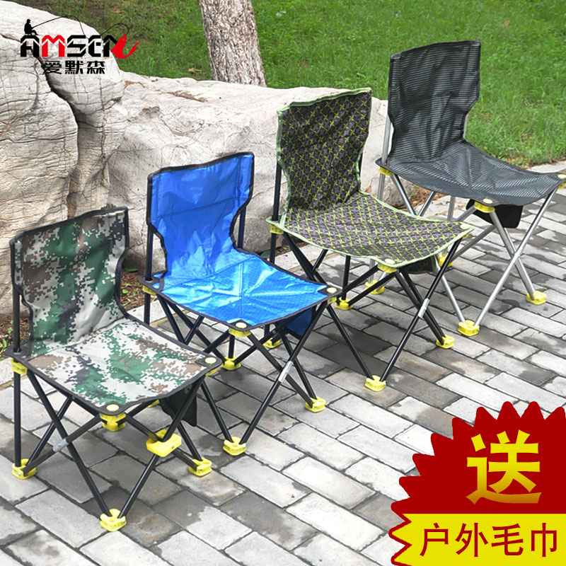 Outdoor Portable Folding Chair Stool Camping Beach Chair Fishing Chair Stool Painting Chair Maza StoolOutdoor Portable Folding Chair Stool Camping Beach Chair Fishing Chair Stool Painting Chair Maza Stool