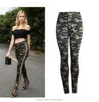 Women Chic Camo Army Green Skinny Jeans For Women Femme Side Striped Camouflage Cropped Pencil Pants Plus size