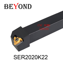 Ser2020k22,thread Turning Tool Factory Outlets, For 16 Er Insert The Lather,boring Bar,cnc,machine