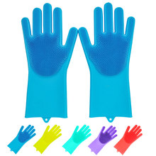 Magic Silicone Scrubber Rubber Cleaning Gloves Dusting|Dish Washing|Pet Care Grooming Hair Car|Insulated Kitchen Helper(China)