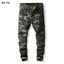 2018 new men jeans brand fashion leisure classic camouflage