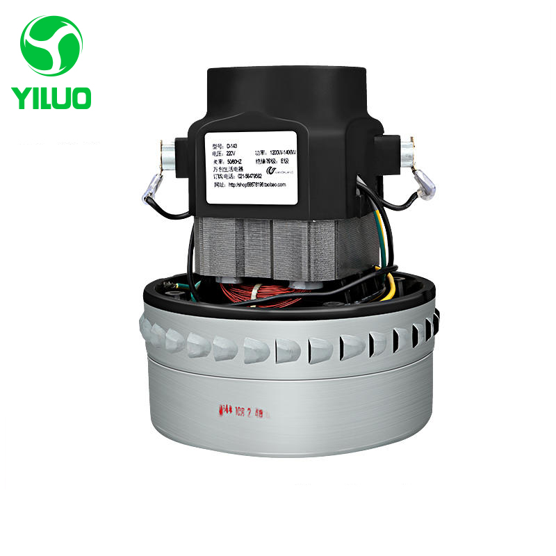 220V 1200W-1400W low noise copper motor 143mm diameter with good quality for vacuum cleaner
