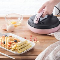 220V Automatic Household Electric Breakfast Maker Machine Non stick Multifunctional Electric Crepe Pancake Baking Pan EU/AU/UK