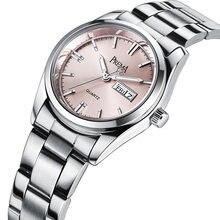 Prema женские часы 2020 брендовые модные наручные из нержавеющей