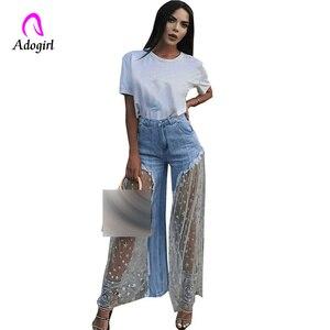 High Waist Women Jeans Lace Mesh Star Print Spliced Casual Jeans Women Sexy Ripped Burr Tansparent Elegant Wide Leg Denim Pants