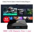 XiPu industry YSE Android Tv Box 9 0 RK3328 4 ГБ 32 ГБ 64 Гб OS9.0 Бесплатная IPTV box с клавиатурой i8 BT4.1 2 4/5 8G WIFI smart tv box