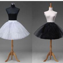 Новинка, короткая Нижняя юбка кринолин, Нижняя юбка-пачка для невесты, свадебное платье, юбка, кольца