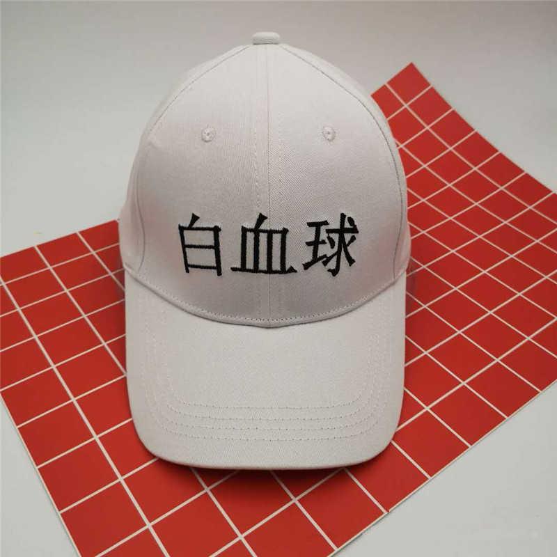 واقي قبعة بيسبول أنيمي هاتاراكو سيبو في العمل قبعة مطرزة للشمس قبعات كوسبلاي سناباك