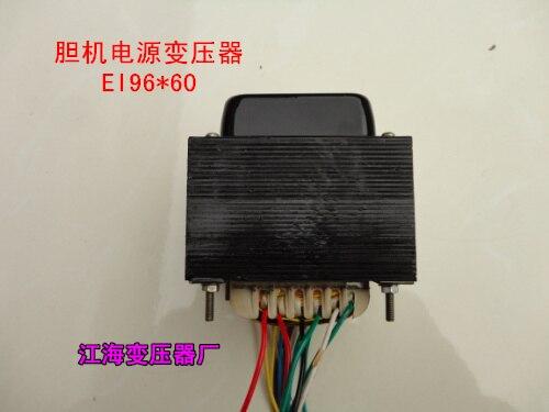 Buizenversterker transformator 185 W 290V 0 290V 5 V 3.15V 0 3.15 V Audio versterker Single ended buis Koper transformator-in Versterker van Consumentenelektronica op  Groep 1