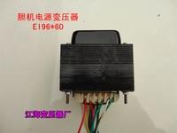 Tube Amp Power transformer 185W 290V 0 290V 5V 3.15V 0 3.15V Audio amplifier Single ended tube Copper transformer