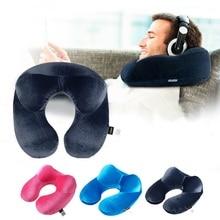 U-образная дорожная подушка для самолета, надувная подушка для шеи, аксессуары для путешествий, 4 цвета, удобные подушки для сна, домашний текстиль