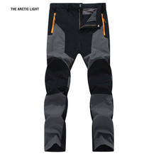 THE ARCTIC LIGHT Pants Quick Dry UV Resistant Fast Breathable Fabric Active Summer Pant New For Man Trousers Climb Fish Trekking