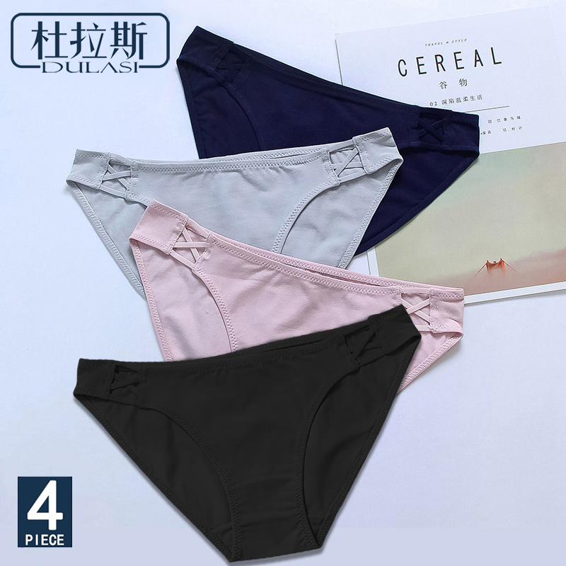 4 Pack! Sexy Panties Cotton Seamless Women Underwear Briefs Soft Silk Lingerie Underpants DULASI Ladies Bikini Pants DULASI