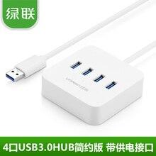 UGreen usb3.0 5 Гбит splitter 4 Порта компьютера высокоскоростной концентратор преобразователь интерфейса USB3.0 hub