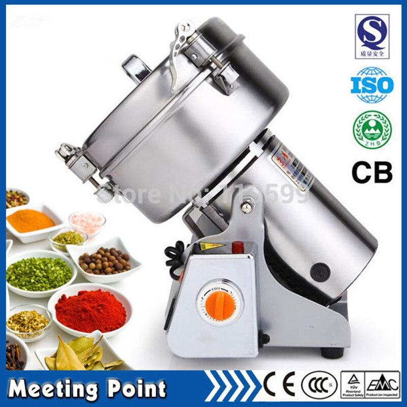 220V/110V Powdered Sugar Mill 1000g swing grinder herb powder machine food grade stainless steel Crusher electric food mills стоимость