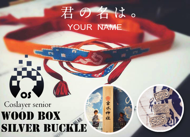 Hot Japan Anime Film Ihren Namen Handmade Armband/headrope Mit Holz Box  Silber Schnalle Kiminonawa