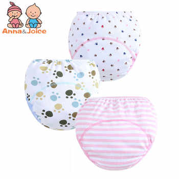 30 Pcs/lot 3 Layers Baby Training Pants/ Learning Panties/ Infant Shorts Boy Girl Diapers Cotton Nappies Underwear - DISCOUNT ITEM  52% OFF All Category