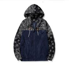 High quality Fashion Stylist Kanye West Style YEEZUS mens printing fashion outdoor sport hooded Jacket A waterproof windproof,