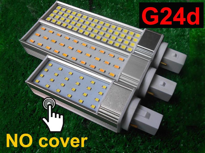lamp g24
