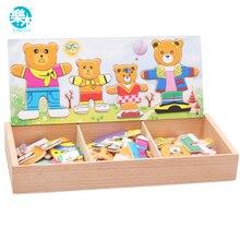 Logwood Комплект детских игрушек Детская развивающая настольная игра Медвежонок переодевание головоломки деревянные пазлы деревянная игрушка для детей