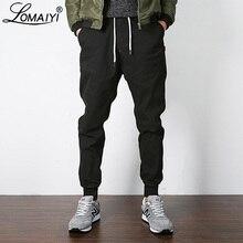Men Casual Trousers Joggers-Pants Stretch Spring/autumn Male Men's Khaki/black LOMAIYI
