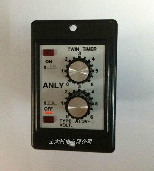 ANLY relay ATDV-YC NC double adjustable 24V loop delayANLY relay ATDV-YC NC double adjustable 24V loop delay
