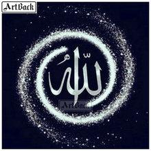 5d diy алмазная живопись ислама значок камни в форме ромба 3d Алмазная вышивка мусульманских стикер подарок Рамадан 20x20 см