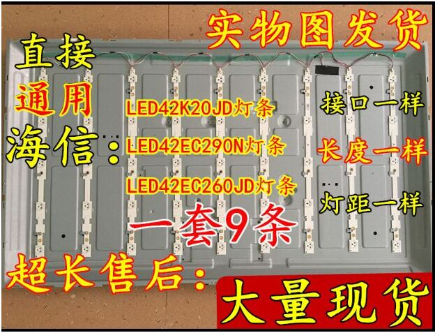 420mm A Complete Range Of Specifications 1 Led 3v Charitable 100% New Original 45pcs/lot 39 Led Strip Sw 39 3228 05 Rev1.1 120814 5 Leds