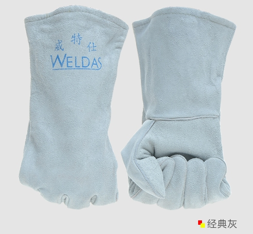 Leather Work Gloves TIG MIG Safety Glove Leather Welding Gloves leather safety glove deluxe tig mig leather welding glove comfoflex leather driver work glove