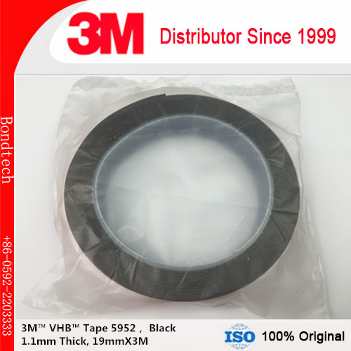 3M VHB Heavy Duty Mounting Tape 5952 Black, 3/4 in x 3M 45 mil 3m positionable mounting adhesive 24 in x 50 ft clear 56824 dmi rl