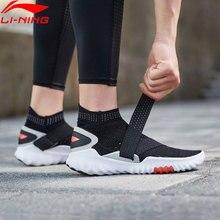 Li-Ning/Мужская обувь с 3D носком; профессиональная умная обувь для быстрой тренировки; дышащая спортивная обувь с гибкой подкладкой для фитнеса; кроссовки; AFHP017 YXX062