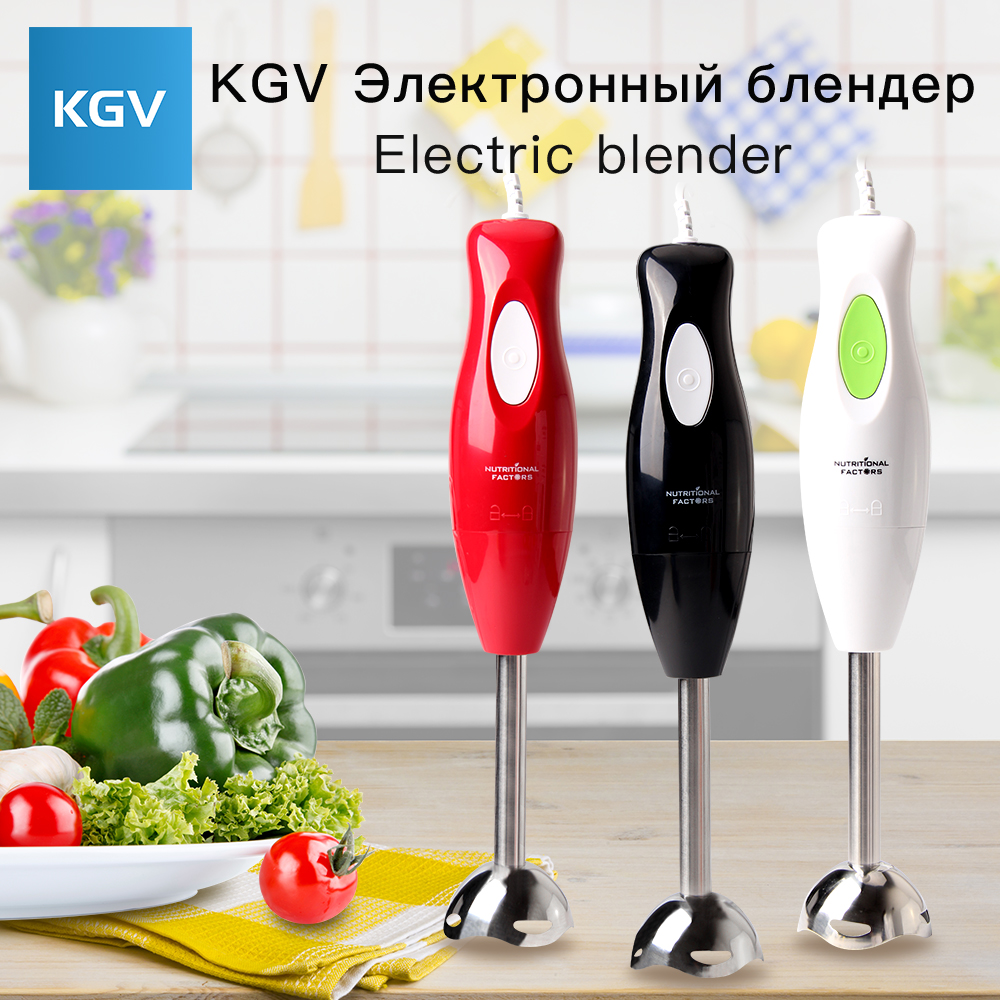 KGV blender mixer food juicer hand smoothie portable stick immersion multifunction electric processor machine give away cup commercial blender mixer juicer power food processor smoothie bar fruit electric blender ice crusher