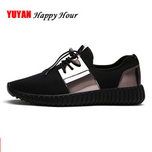 Fashion Womens Sneakers Paillette Shoes Women