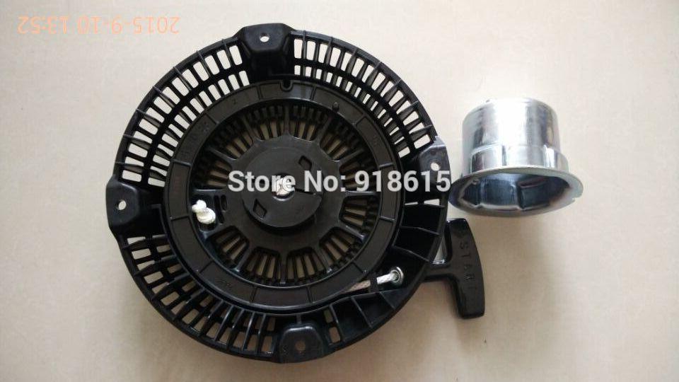 ROBIN EX40 recoil starter ,gasoline engine part  20B-50301-H0ROBIN EX40 recoil starter ,gasoline engine part  20B-50301-H0
