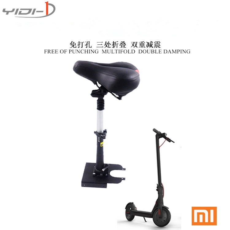 Xiaomi M365 Scooter Seat Foldable Saddle Electric Scooter Adjustable Seat With Shock Absorbing for MIJIA Electric Skateboard 6 5 adult electric scooter hoverboard skateboard overboard smart balance skateboard balance board giroskuter or oxboard