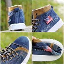 High-Top Denim Sneakers Shoes