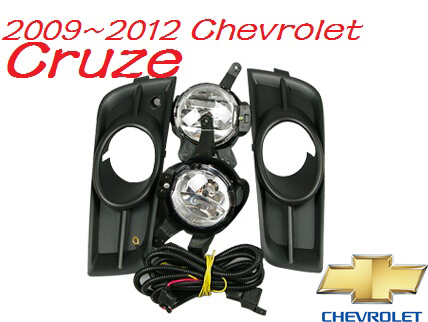 Cruz fog ligh2009~2013,2pcs,Cruz halogen light,Free ship! Cruz headlight
