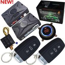 Top smart security car alarm passive key