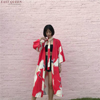 Kimono cardigan long shirt for wome harajuku style clothing Japanese streetwear holiday beach cardigan AA3972