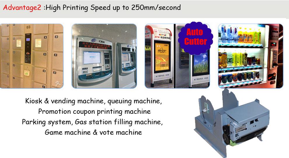 80mmthermal-kiosk-printer_06