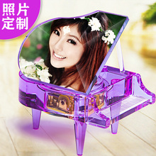 Crystal piano music box music box girls birthday gift bestie DIY three eight Funv lettering Jie gift