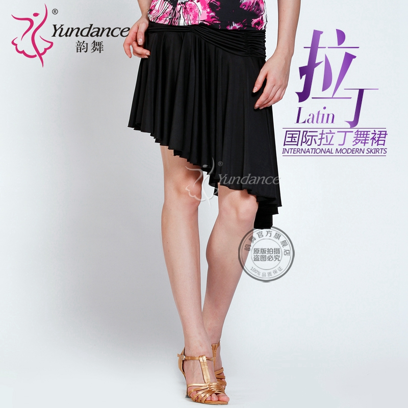 Customized Lady Latin Dancing Skirt Modern Dance Costume Adult And Kids Samba Cha-cha Rumba Dancing Dress Promotion B-2757