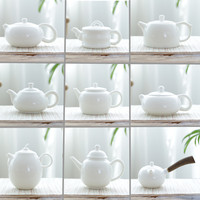 Dehua quality white porcelain teapot ivory white wooden handle teapot kungfu tea set Chinese tea room etiquette tool teapot