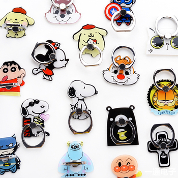 New 1 Piece Cute Cartoon cute mobile phone holder Stand Rings High Quality Metal Phone Finger Ring