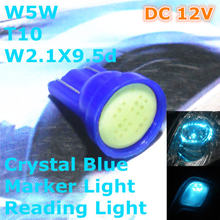 12V LED Crystal Blue Color Car Bulb Lamp T10(New COB Lamp) W5W W2.1X9.5d for Trunk Boot Licence Board Reading Light(China)